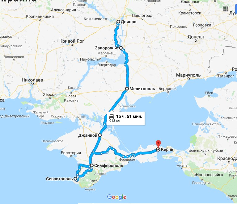 Днепропетровск - Симферополь маршрут автобуса