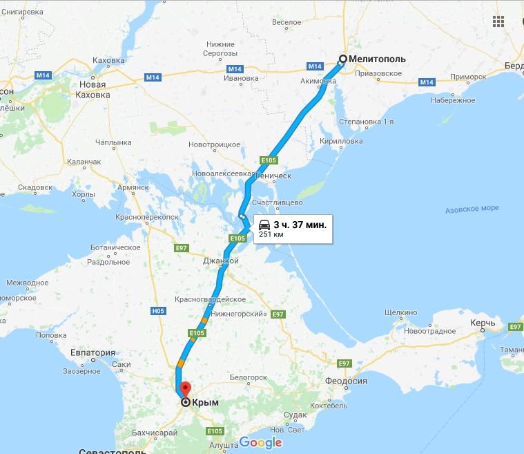 Мелитополь Крым маршрут автобуса
